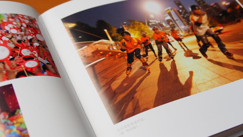 《品九——印象新加坡》