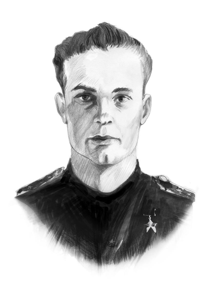 Герасим Григорьев