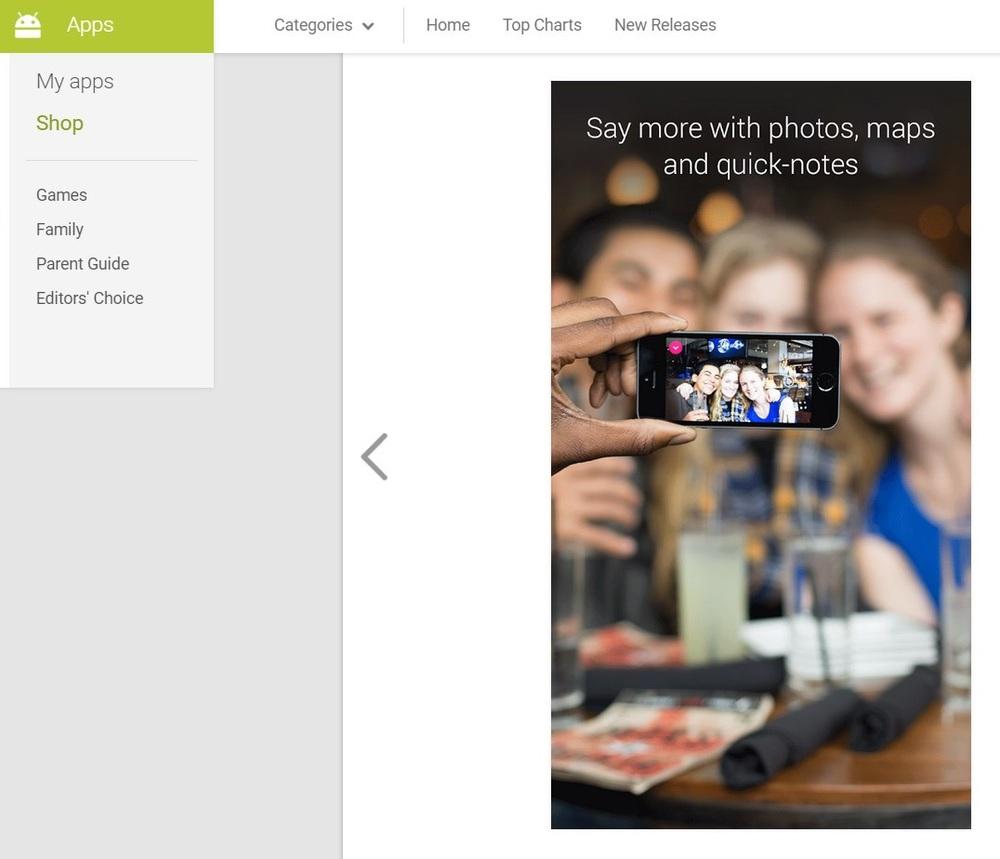 11.18.2014 BreannaBaker.com Flares App Commercial SF screenshot  (3)b.jpg