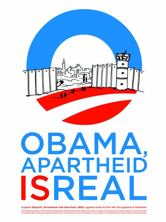Apartheid IsReal_Kyle Goen copy.jpg