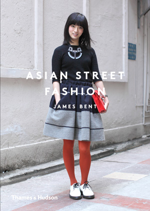 Asian Street Fashion.jpg