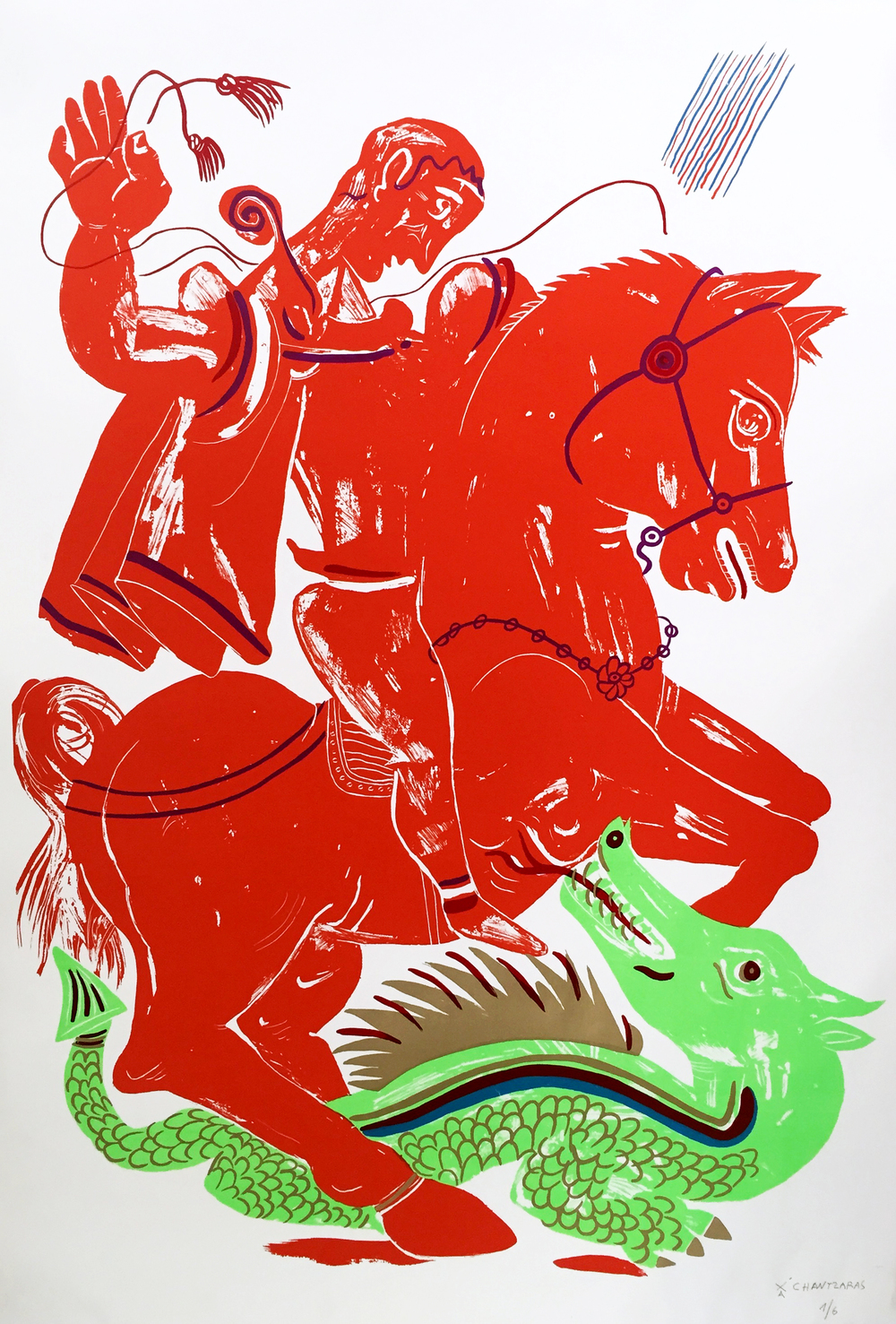 "Hero (orange)  Hand-pulled silk screen print, hand finished – Edition of 6 Artwork: 53"" x 39"" / 135 x 100 cm"