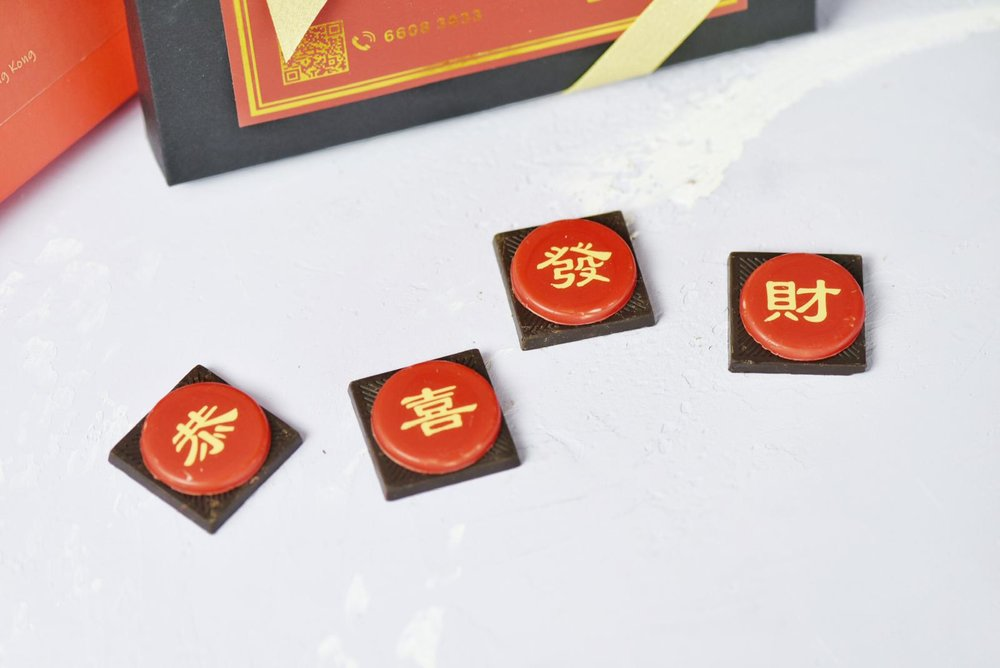 ChocolateBox2.jpeg