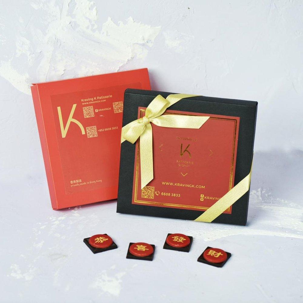 ChocolateBox1.jpeg