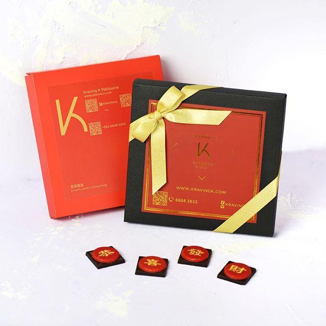 🧧賀年朱古力禮盒 • Festive chocolate box 🧧 . This chocolate box has been put together exquisitely for chocolate lovers with a Chinese New Year theme. In this box, you will get to taste  Kung Hei Fat Choy Chocolate , Valrhona dark chocolate, Araguani 72% , Bahibe 46%, Swiss milk chocolate, Ivoire 35%, Dulcey 32%, Almond Chocolate,  Strawberry Chocolate, Passion fruit Chocolate ——————————————————————— 💻 www.kravingk.com . 📱 +8️⃣5️⃣2️⃣ 6️⃣6️⃣0️⃣8️⃣ 3️⃣8️⃣3️⃣3️⃣ ——————————————————————— #Hkfood #hongkongfood #hkfoodporn #hkfoodstagram #hkdessert #hongkongcakes #hkpastry #hkpatisserie  #cakestagram #dessertporn #hkcake  #hongkongcake #hkcakeshop #kravingk #hkbakeryshop #pastryart  #chefstalk #pastrydelights #pastryinspiration #訂蛋糕 #百日宴 #散水餅 #網上蛋糕店 #hkonlinebakery #chefsgossips #香港蛋糕店  #新年禮盒 #madeinhongkong #賀年禮盒