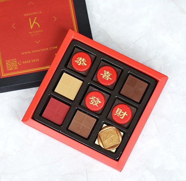 🧧賀年朱古力禮盒 • Festive chocolate box 🧧 . This chocolate box has been put together exquisitely for chocolate lovers with a Chinese New Year theme. In this box, you will get to taste  Kung Hei Fat Choy Chocolate , Kraving K's blend of Dark chocolate, Araguani 72% , Bahibe 46%, Kraving K's blend of milk chocolate, Ivoire 35%, Dulcey 32%, Almond Chocolate,  Strawberry Chocolate, Passion fruit Chocolate ——————————————————————— 💻 www.kravingk.com . 📱 +8️⃣5️⃣2️⃣ 6️⃣6️⃣0️⃣8️⃣ 3️⃣8️⃣3️⃣3️⃣ ——————————————————————— #Hkfood #hongkongfood #hkfoodporn #hkfoodstagram #hkdessert #hongkongcakes #hkpastry #hkpatisserie  #cakestagram #dessertporn #hkcake  #hongkongcake #hkcakeshop #kravingk #hkbakeryshop #pastryart  #chefstalk #pastrydelights #pastryinspiration #訂蛋糕 #百日宴 #散水餅 #網上蛋糕店 #hkonlinebakery #chefsgossips #香港蛋糕店  #新年禮盒 #madeinhongkong #賀年禮盒