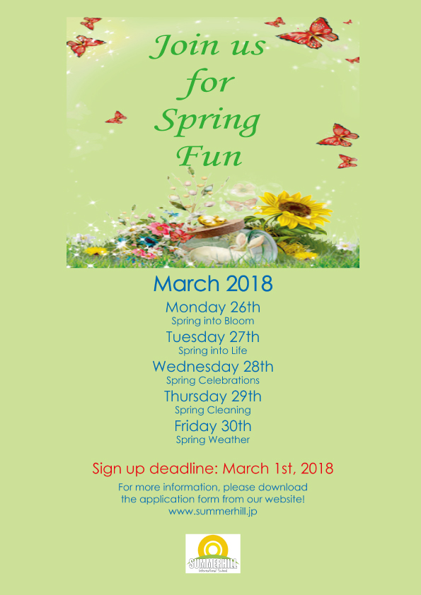 The application form for Spring Fun is now available! Click the link below to download the form and feel free to submit by email or bring it to the office.     ➤ Download the application form    The last day to sign up is March 1st.  We look forward to seeing you there!