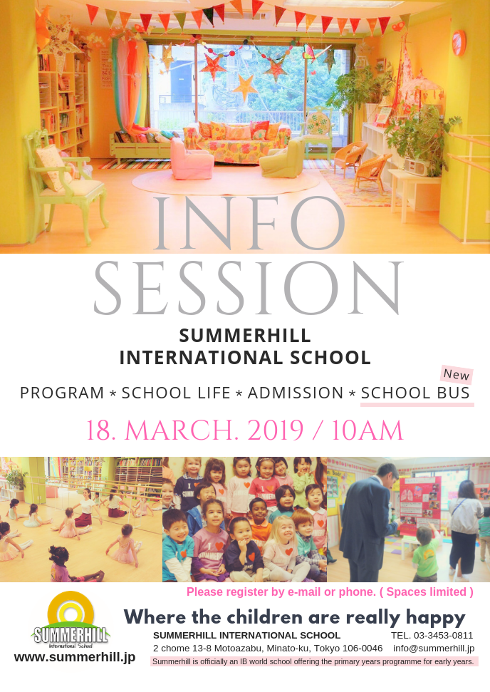 Please register by e-mail ( Spaces limited ) E-mail :    info@summerhill.jp      【Download】Info Session Flyer