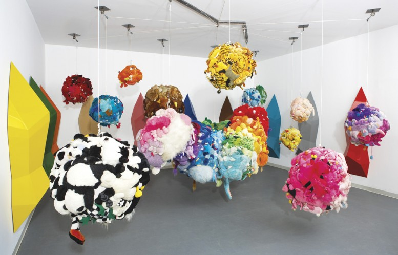 MIKE_KELLEY_DEODORIZED_CENTRAL_MASS_WITH_SATELLITES
