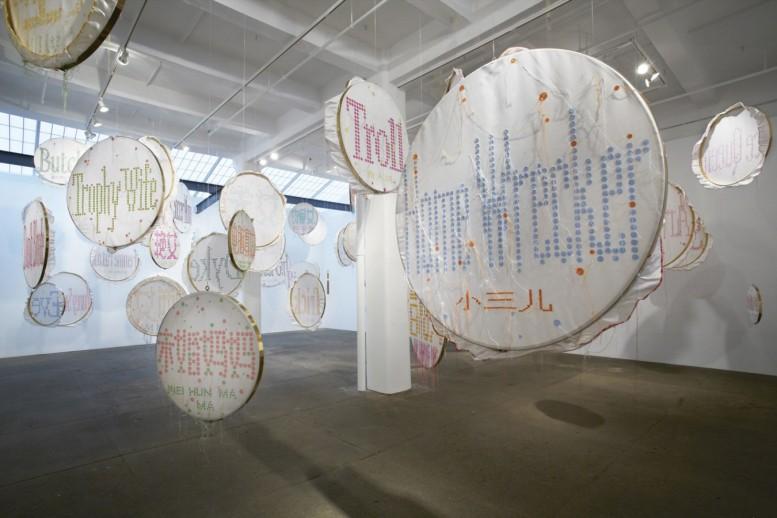 Lin_Tianmiao_Badges_Galerie_Lelong