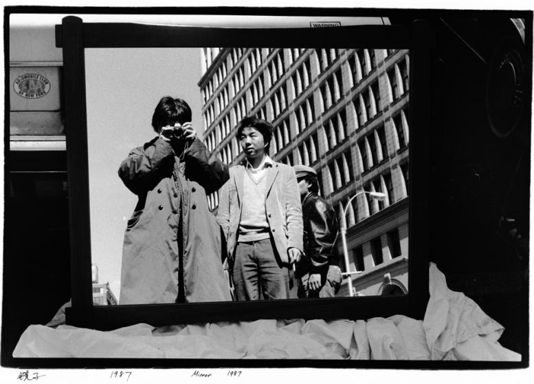 Ai_Weiwei's_New_York