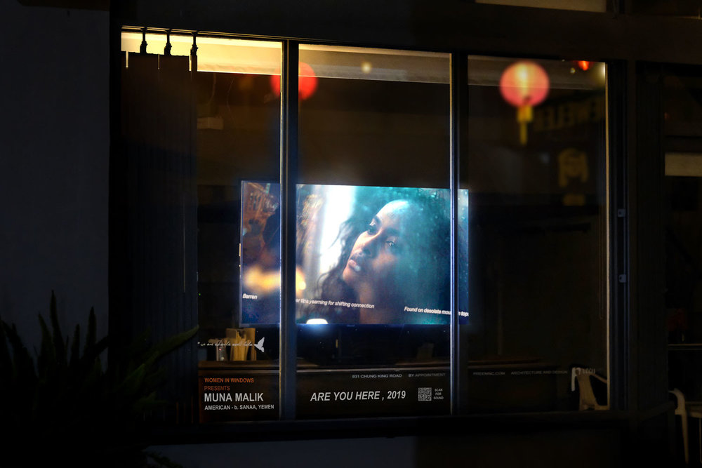 MUNA-MALIK-ARE-YOU-HERE_Film-Installation.jpg