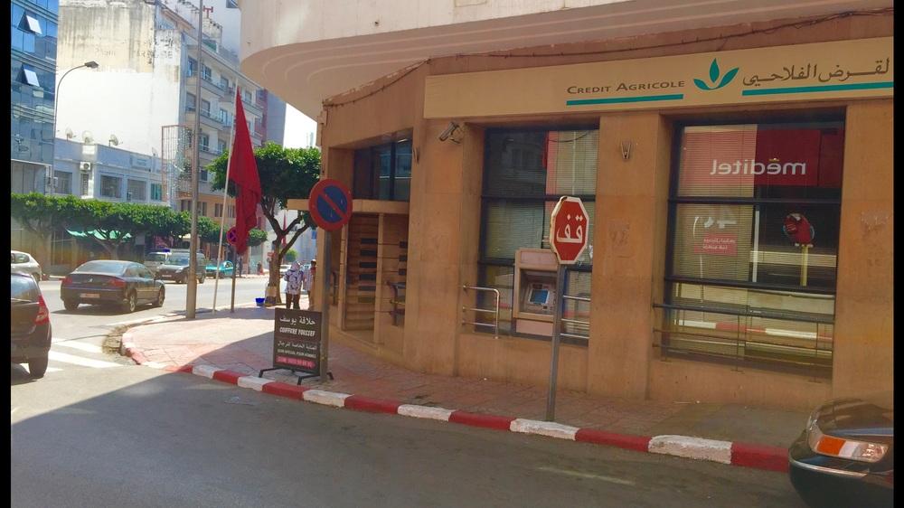 صورة لوكالة محمد الخامس التي يشتكي منها زبناءها