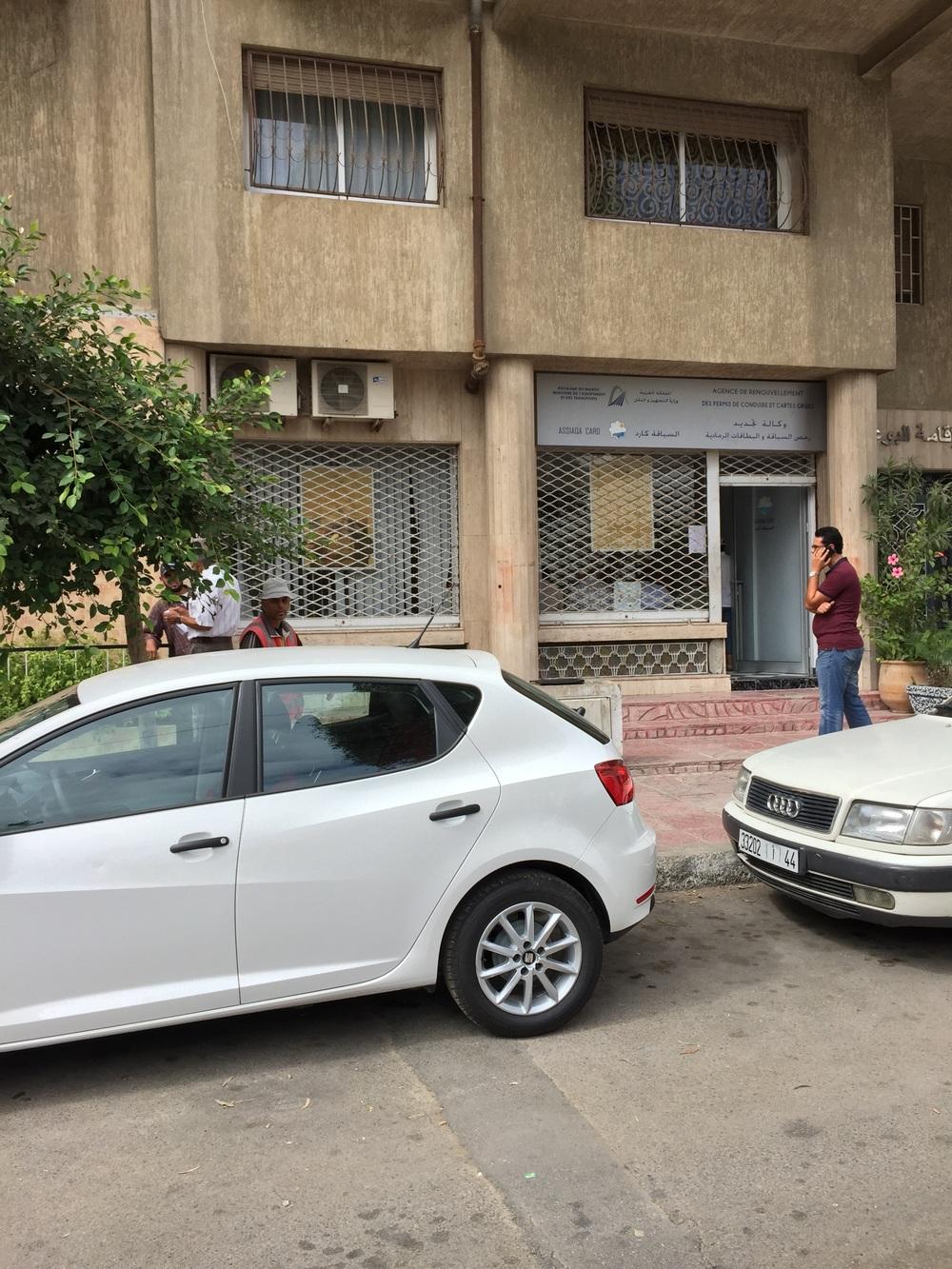 صورة للوكالة الرسمية التابعة لوزارة النقل بطنجة