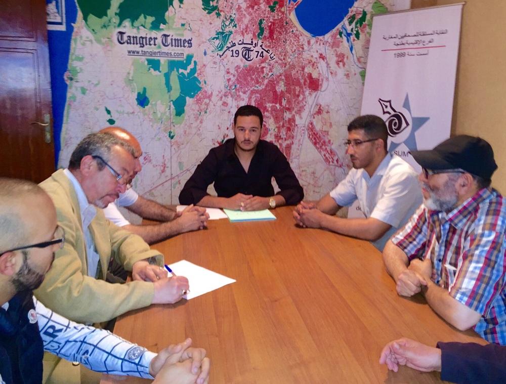أثناء الاجتماع التأسيسي للفرع الإقليمي لنقابة sijm بطنجة
