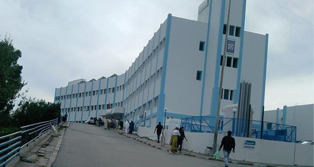 مستشفى محمد الخامس بطنجة
