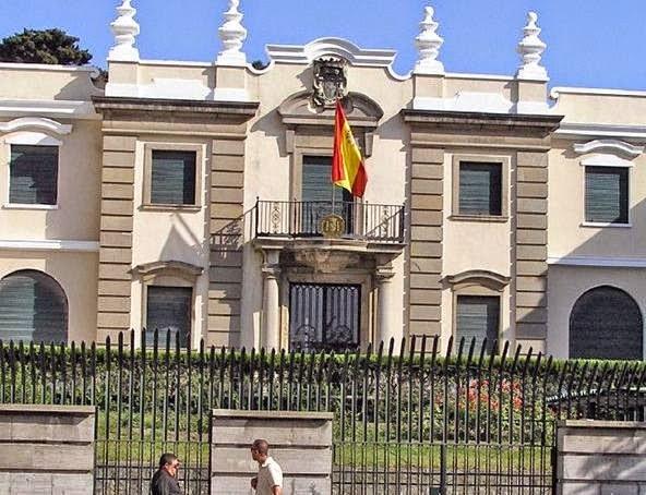 القنصلية الاسبانية بطنجة