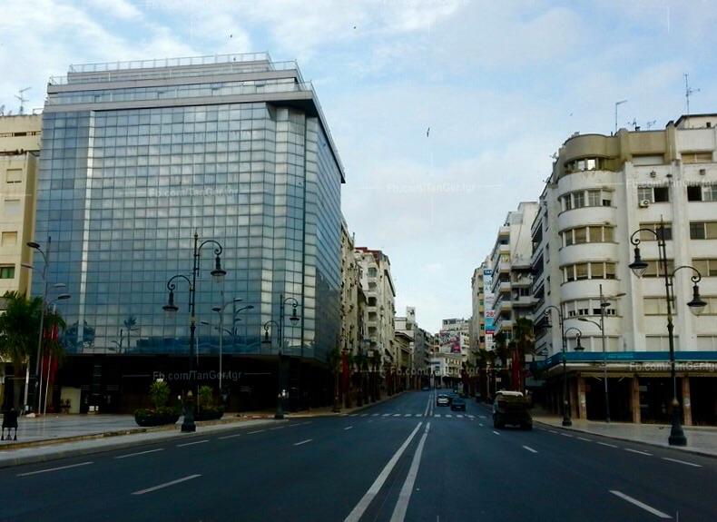 شارع محمد الخامس بطنجة