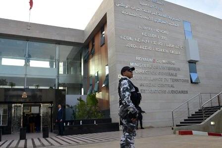المكتب المركزي للأبحاث القضائية