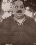 فيصل أوسار عضو بالكونغرس العالمي الأمازيغي