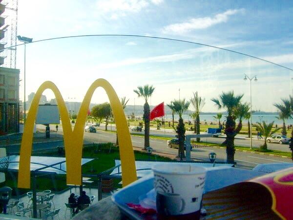مطعم مكدونالدز