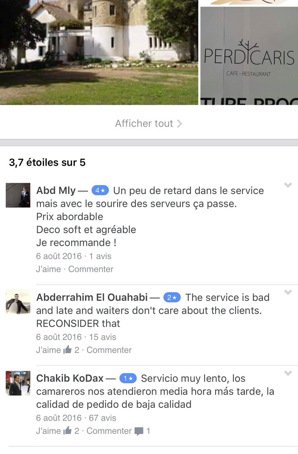 """بعض تعليقات زبناء مقهى مطعم """"برديكاريس"""" بطنجة"""