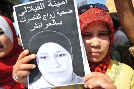 أثناء الاحتجاج على تزويج القاصرات قسرا بعد انتحار أمينة الفيلالي