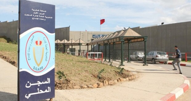 السجن المحلي بتطوان (الصومال)