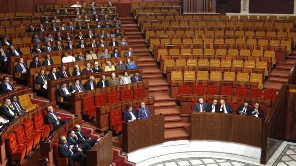 صورة من (الأرشيف) لقبة البرلمان توضح غياب مجموعة من ممثلي الشعب