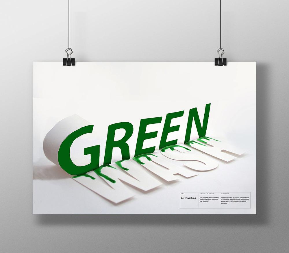 poster_mockup_GreenType9.jpg