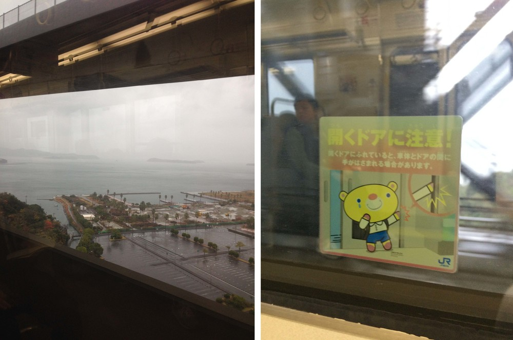 JR跨海前往高松市,電車上的警示圖標相當逗趣,提醒著乘客小心車門夾手