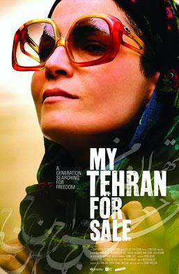 film_tehran