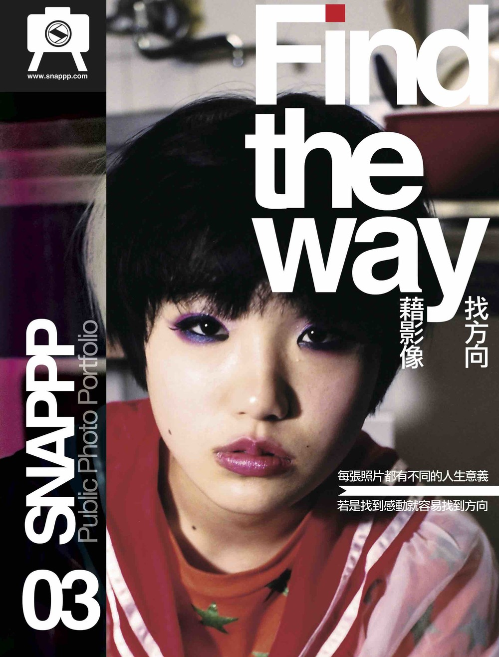 SNAPPP-NO03.jpg
