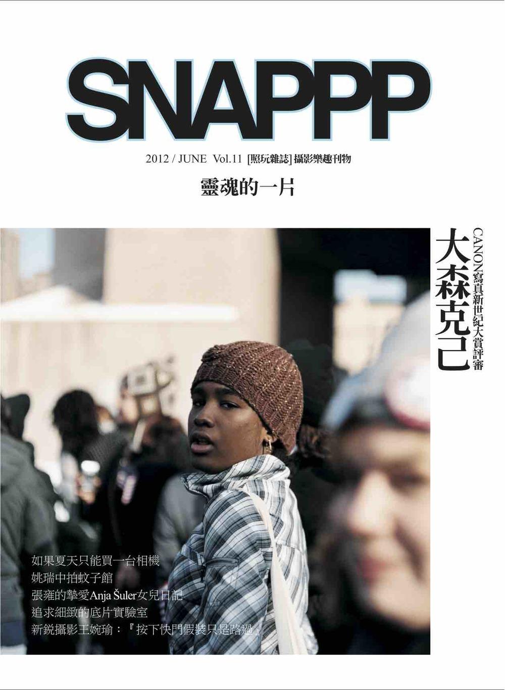 SNAPPP-NO11.jpg
