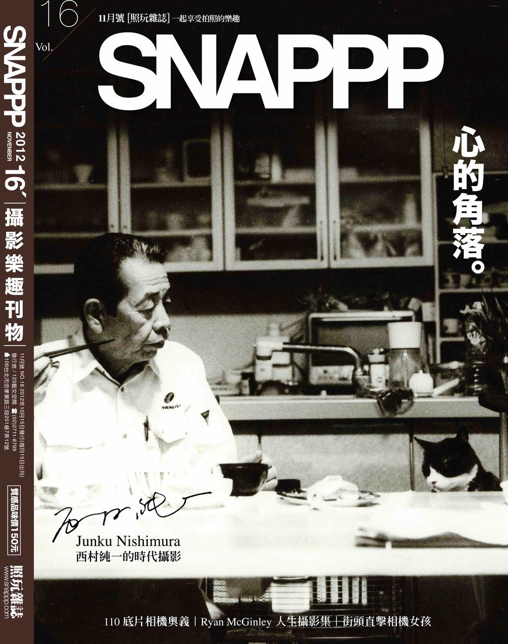 SNAPPP-NO16.jpg