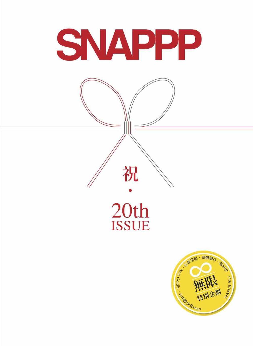 SNAPPP-NO20 Ver2.jpg