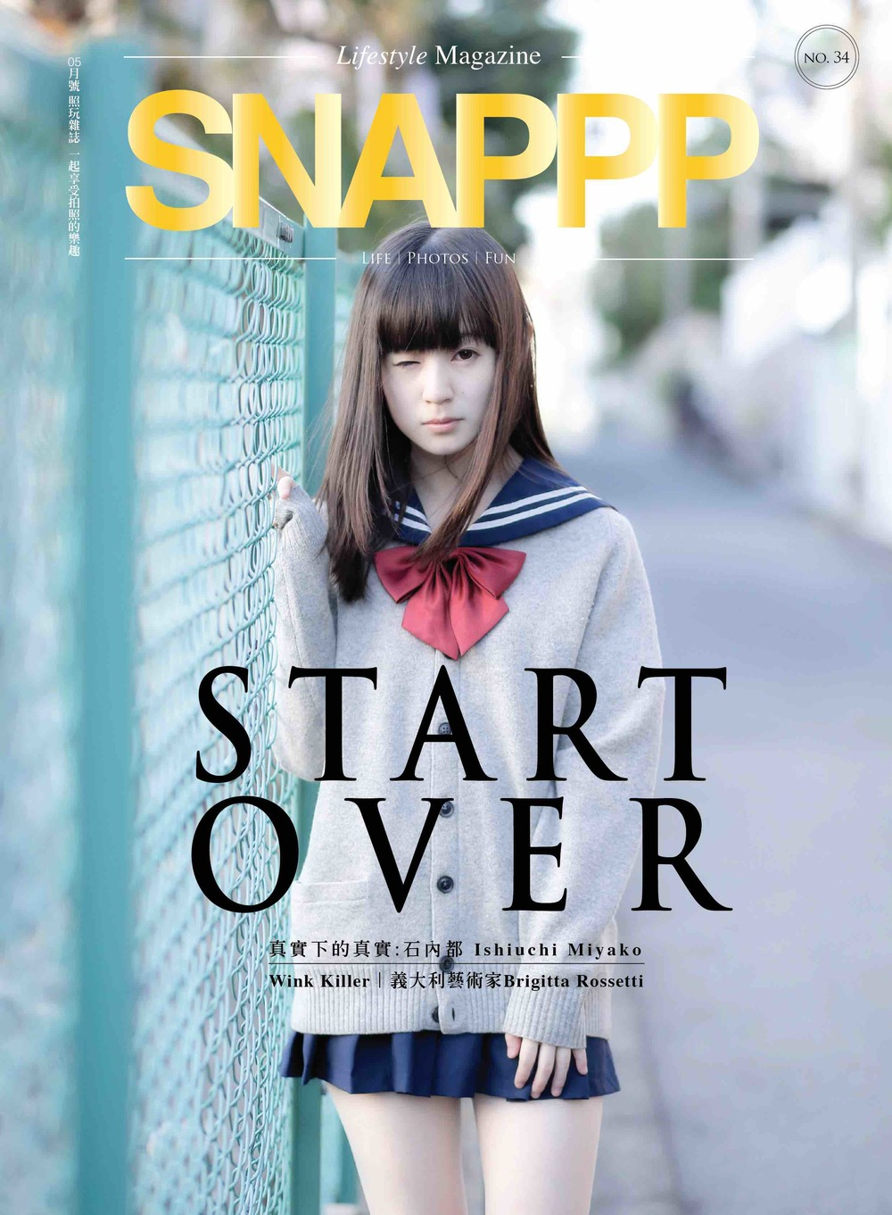 SNAPPP-NO34 COVER-ver2.jpg