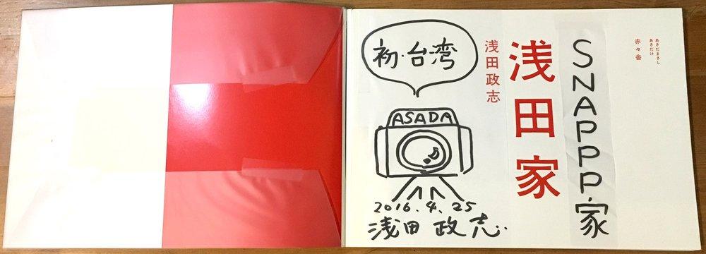 SNAPPP-Masashi Asada-10