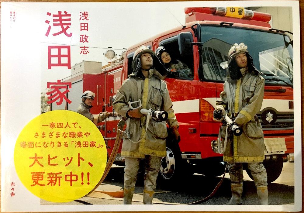 SNAPPP-Masashi Asada-11