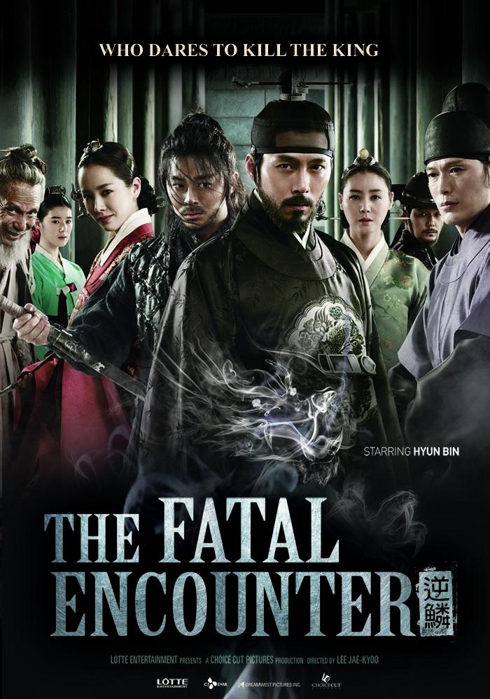《逆鱗:刺王危城》 - 韓國經典歷史片