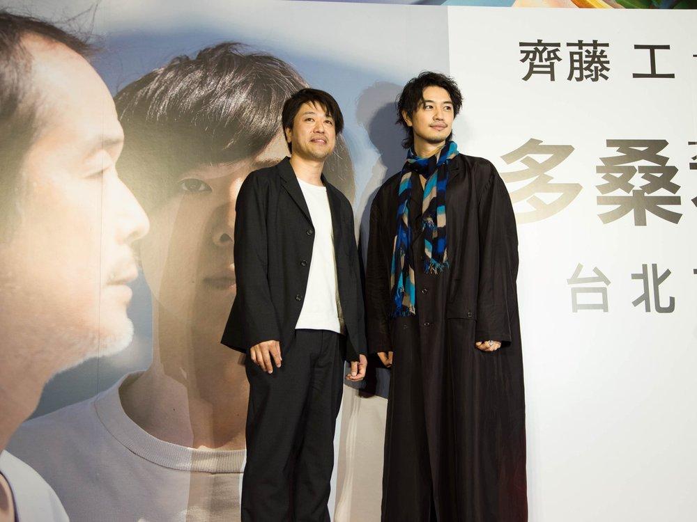 右起齊藤工導演、橋本幸治先生Ⓒ 圖片來自天馬行空