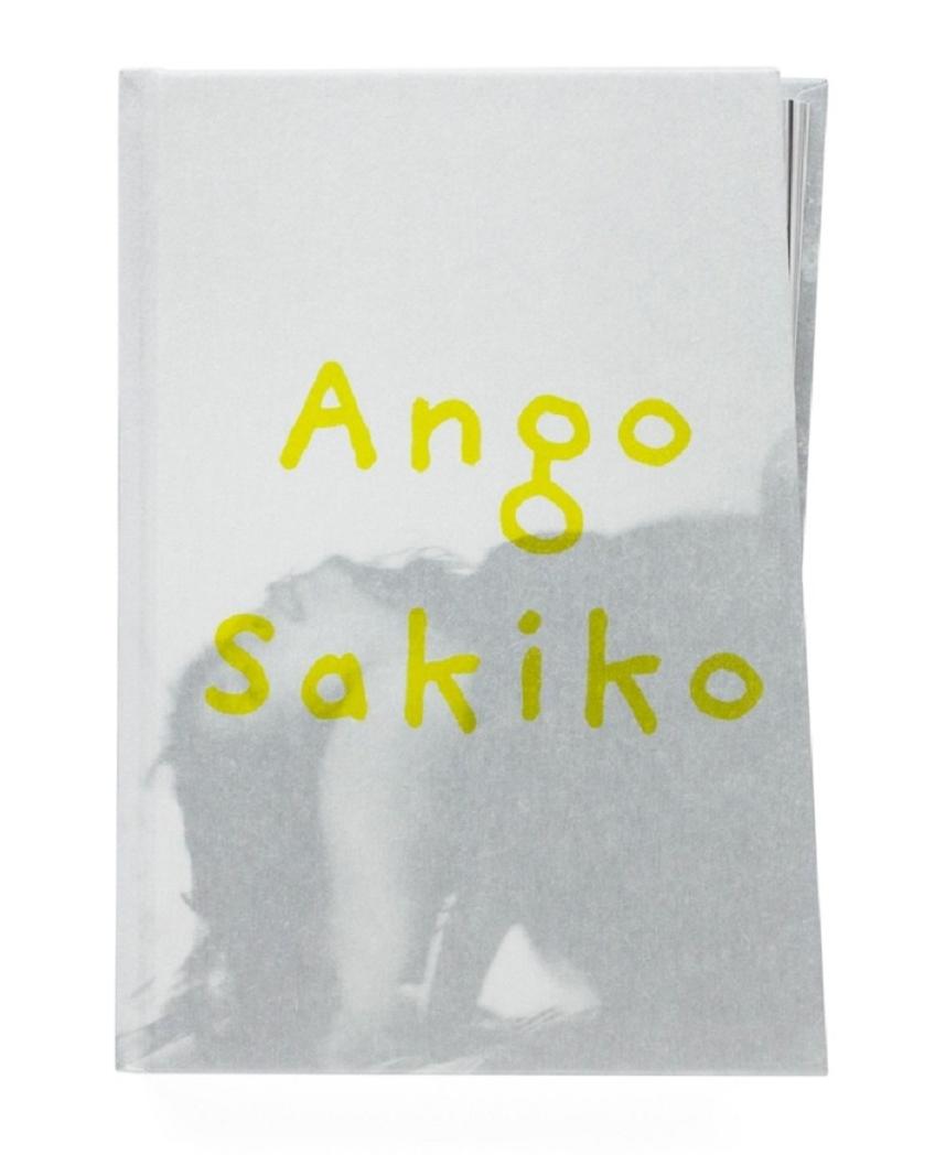 "2017  ""Sakiko Nomura: Ango"" / bookshop M Co., Ltd. / H 213 x W 150 mm(日本語版)"