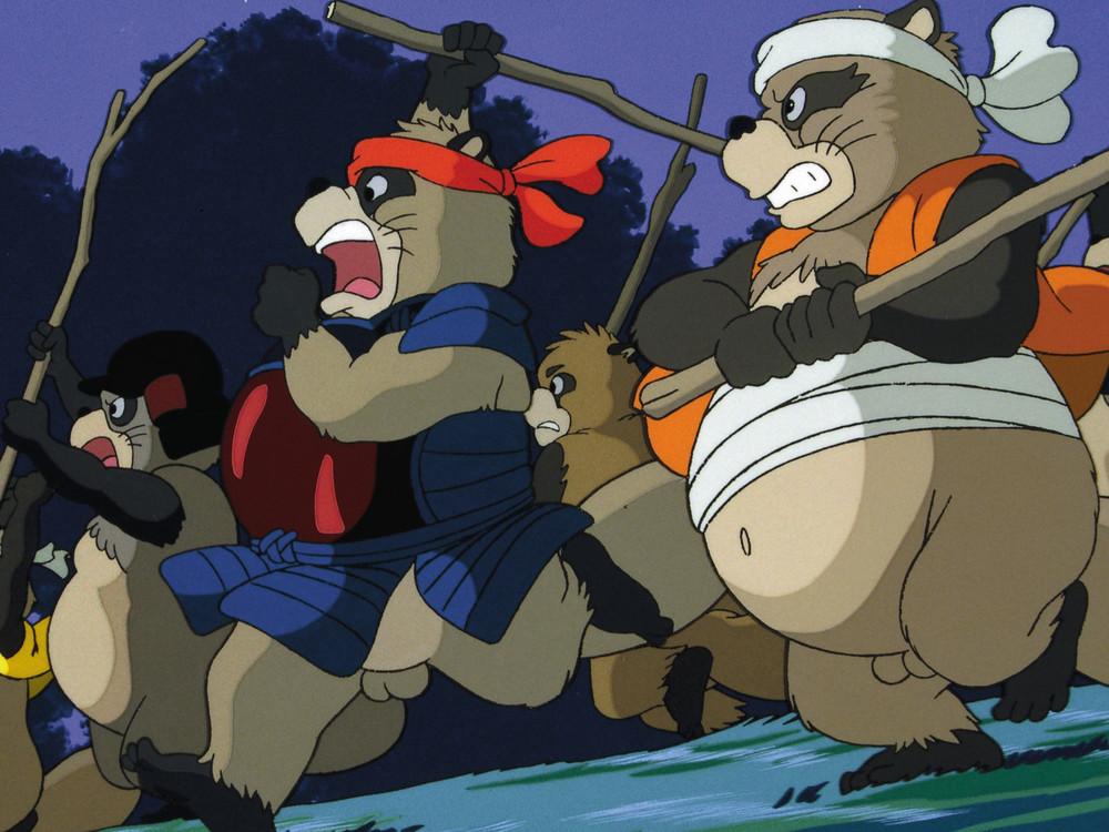 Pom Poko Battle Scene