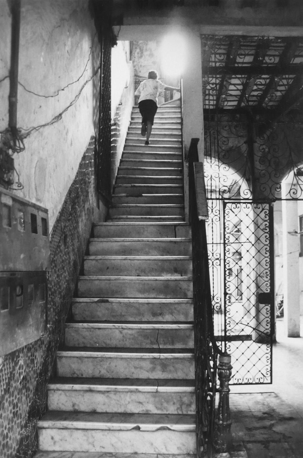 Habana, Cuba , 2000  Gelatin silver photograph.  18 1/8 x 12 3/16 inches