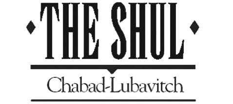 Shul Logo_C-L_B&W transparent background.png