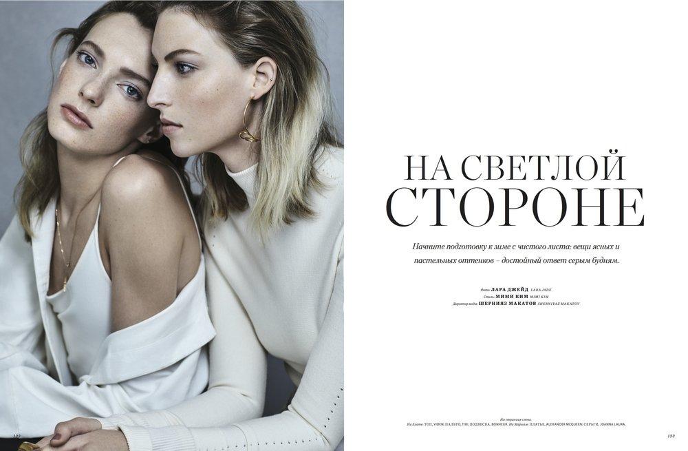 Harper's Bazaar Khazakstan x Joanna Laura Constantine (1).jpg