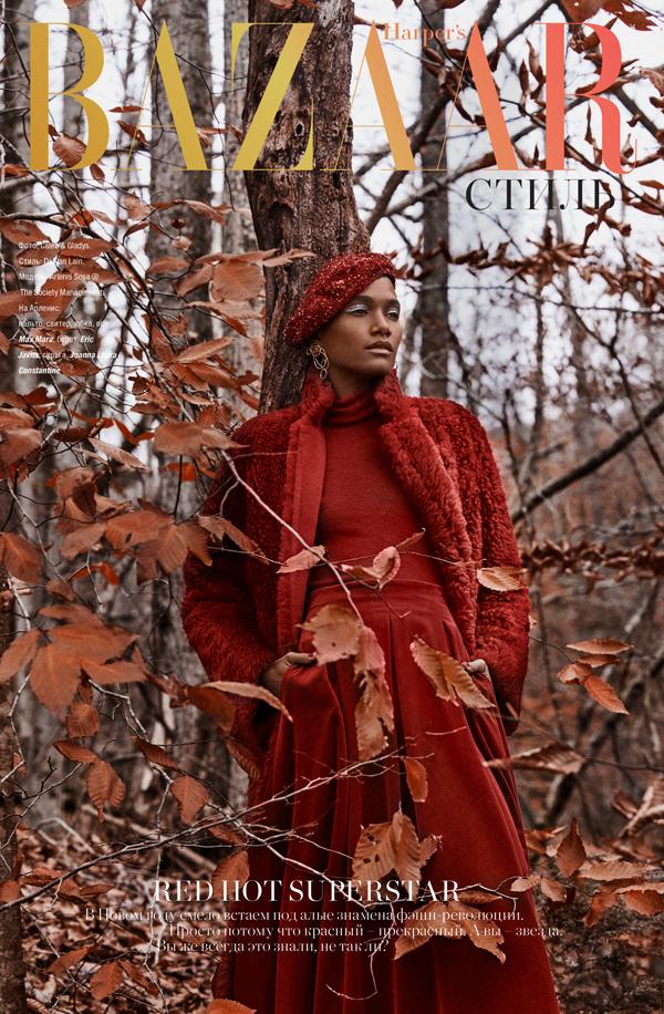 Harper'z Bazaar Kazakhstan x Joanna Laura Constantine.jpg