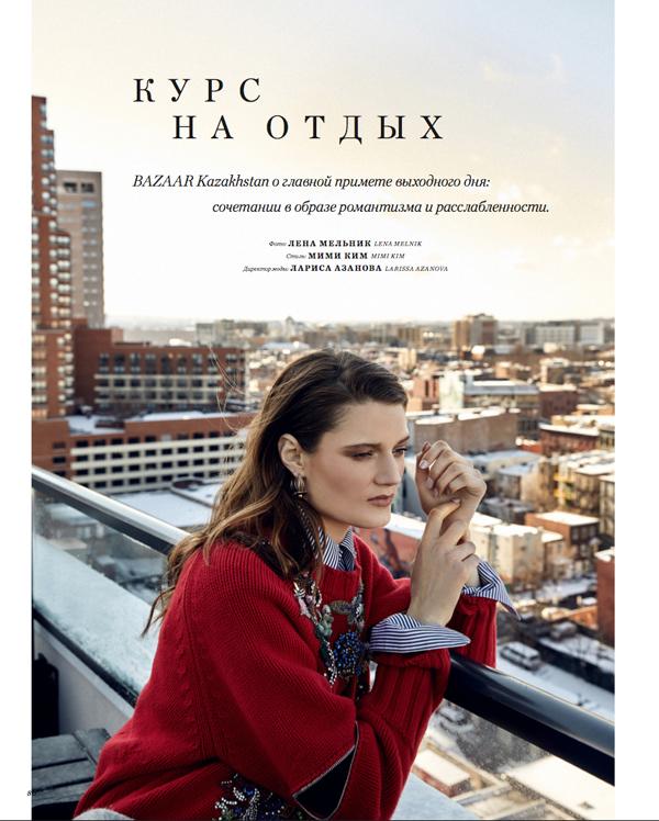 Harper's Bazaar KZ x Joanna Laura Constantine Feb 7 (1).jpg