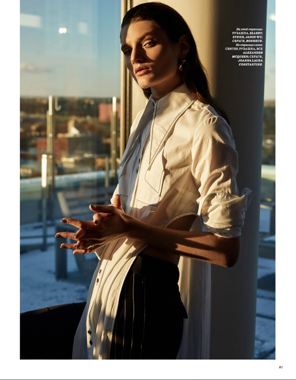 Harper's Bazaar KZ x Joanna Laura Constantine Feb 7 (2).jpg