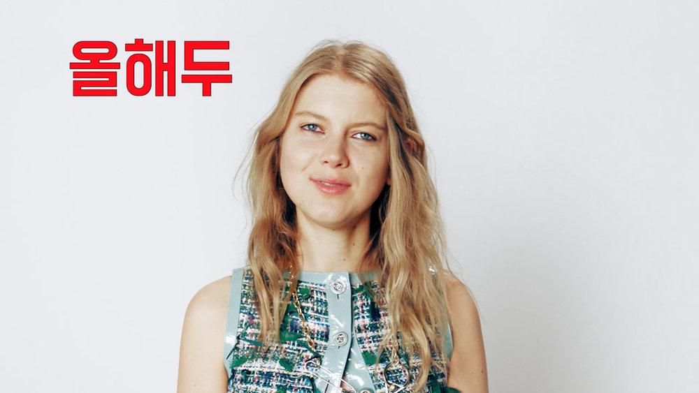 Vogue Korea Online x Joanna Laura Constantine (4).jpg
